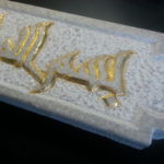 Felsen-mit-eingehauener-Inschrift-Grabmal-Till-Boegel-150x150 Schriftgestaltung